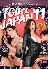 TGirl Japan 11