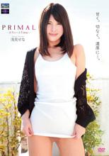 浅見せな/PRIMAL ~スウィートTime~