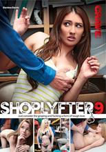 Shop Lyfter 9