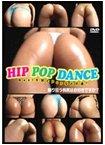 Hip Pop Dance Beatを刻むPopなお尻達!