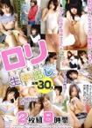 DISC1 ロリ【TEENS】 生中出し 2枚組8時間