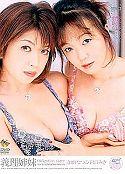 義理姉妹 前篇 DISC.1