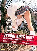 SCHOOL GIRLS DIALY