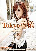 Tokyo流儀 10 自由ヶ丘Style