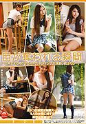 目が奪われる瞬間 vol.06