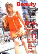 Beauty Style 11 四ツ谷