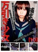 「未成年 under age」万引き少女 Vol.10 ( 妹妹偷東西被抓.店長姦B懲罰)