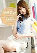 家庭教師 先生がエロすぎて困るんです。 吉沢明歩