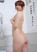 夏目めぐみ/限界ギリギリ、超絶猥褻!!