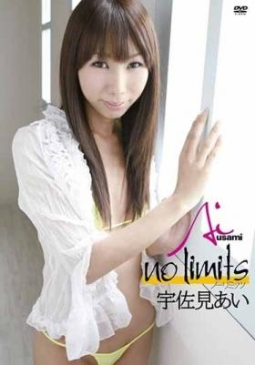 宇佐見あい/no limits
