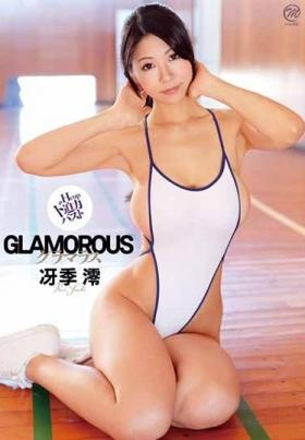 冴季澪/GLAMOROUS